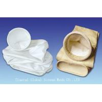 Buy cheap Dust collection filter bags from wholesalers