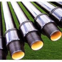 Buy cheap Oil field piping system DRILLPIPE from wholesalers