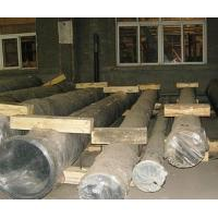 Buy cheap Round Bar ForgingsTH-RBF-10  Brand Name from wholesalers