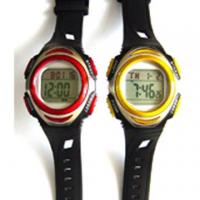 Buy cheap Vibrating Alarm/ Stopwatch Vibrating Alarm Watch from wholesalers