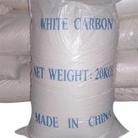 Buy cheap White Carbon Black (Shoe use) from wholesalers