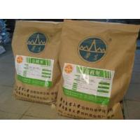Buy cheap Nonmetalliferousore Organic fort-organic trace elements pre-mixed feed from wholesalers