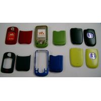Buy cheap Sony Ericsson housing from wholesalers