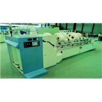 Buy cheap Spinning machinery MODEL CJ40S/CJ60 COTTON COMBER from wholesalers