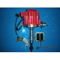 Buy cheap Modify Parts Distributor BK-7203 from wholesalers
