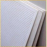 Buy cheap Sound absorption ceiling from wholesalers