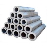 Buy cheap cylinder-barrel from wholesalers
