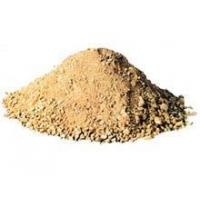 Buy cheap Insulating refractory castle series from wholesalers