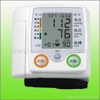 Buy cheap Wrist Blood Pressure Monitor from wholesalers