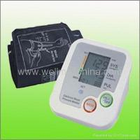 Buy cheap Arm Blood Pressure Monitor from wholesalers