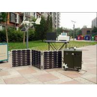 Buy cheap Solar System Used In Autio Monitor from wholesalers