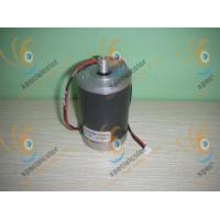 Buy cheap Spare parts center Servo Motor(850) from wholesalers