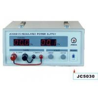 Direct current voltage-stabilized source