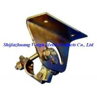 Buy cheap Scaffolding coupler & net Stairtread Coupler from wholesalers