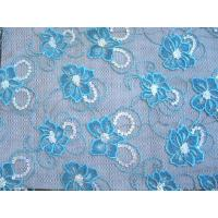 Buy cheap Sequin Embroidery 2F0119Order from wholesalers