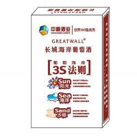 Buy cheap -Tobacco&Food Great Wall Wine poker from wholesalers