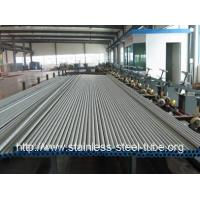 Buy cheap Boiler tubes, Condenser tubes from wholesalers