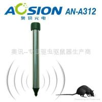 Buy cheap High Powered Mole Repeller AN-A312 from wholesalers