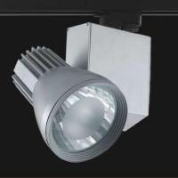 Buy cheap Track Light 13801 from wholesalers
