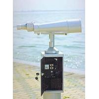 Buy cheap Spotting Scope from wholesalers