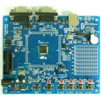 Buy cheap SAM9260V1 STDV711F Embest STDV711F Evaluation Board from wholesalers