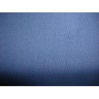 Buy cheap Fabric series  Fabric series>>100% Cotton Khaki Series>>cambric from wholesalers