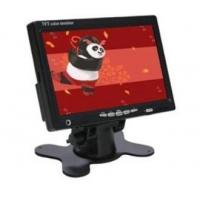 Buy cheap 7inch TFT LCD headrest Monitor from wholesalers