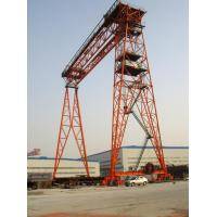 Buy cheap Gantry Crane(7) ME 150t from wholesalers