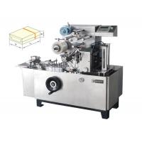 Buy cheap Packaging Machines RG-I Series BT-110 Cellophane overwrapping machine from wholesalers