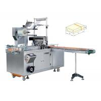 Buy cheap Packaging Machines RG-I Series BT-400C-I Cellophane overwrapping machine from wholesalers
