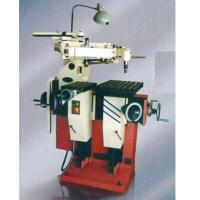 Buy cheap Milling Machine PortalFramePower-operatedHydraulicPress from wholesalers