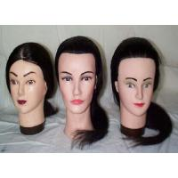 Buy cheap Training Mannequin & Head Skin product
