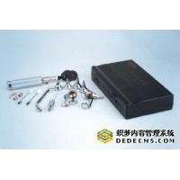 Buy cheap ENT Diagnostic Set WG-II from wholesalers
