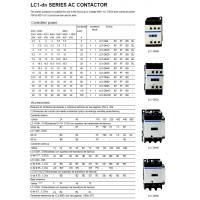 Buy cheap MCB And RCD Series LC1-dn SERIES AC CONTACTOR from wholesalers