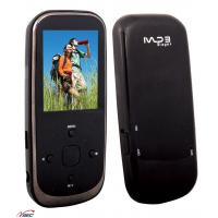 Buy cheap 1.8 TFT MP4 Player - ID1837 from wholesalers