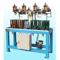 KBL-13-4(90R) high speed  braiding machine