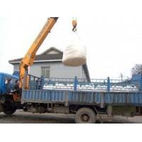Buy cheap Solid Polymer Ferric Sulphate (SPFS) from wholesalers