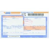 Buy cheap Domestic EMS waybill ( No. 2001) product