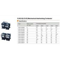 Buy cheap Contactor Series CJX2-2(LC2-D) Mechanical Interlocking Contactor from wholesalers