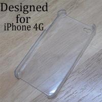 Buy cheap iPhone Accessories Item:KS-IPA124 from wholesalers