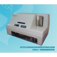 Buy cheap Embosser & Gilding Press HT-366 Full Automatic Embosser and Hot Stamping Machine from wholesalers