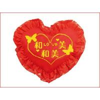 Buy cheap Pillow core series  Happy heart-shaped pillow from wholesalers