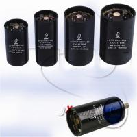 Buy cheap refrigerator starting capacitors CD60 from wholesalers