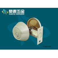 Buy cheap seperate lock deadbolt lock from wholesalers