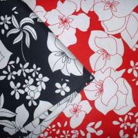 Buy cheap Nylon/Cotton, Cotton/Nylon (Stretch) Fabric from wholesalers