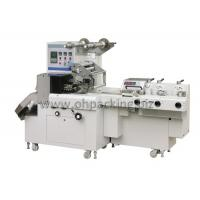 Buy cheap Horizontal Flow Wrapper (14) FWR-800CP Cut and Wrap Machine for bubble gum/hard candy/toffee from wholesalers
