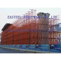Buy cheap Scaffolding and Accessories scaffolding system from Wholesalers
