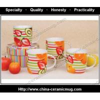 Buy cheap HRCY1032 promotional gift cup,promotional gift mug from wholesalers