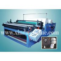 Buy cheap Paper processing machine CIL-WW-C Small bobbin embossed perforated cutting machine from wholesalers