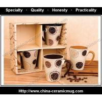 Buy cheap HRCY1035 ceramic promotion gift mug in gift box from wholesalers